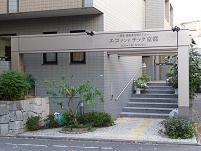 エコアンドテック京都