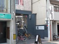 カオサン京都シアター