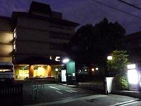 KKR京都 くに荘