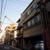 Kyoto Hana Hostel(京都花宿)